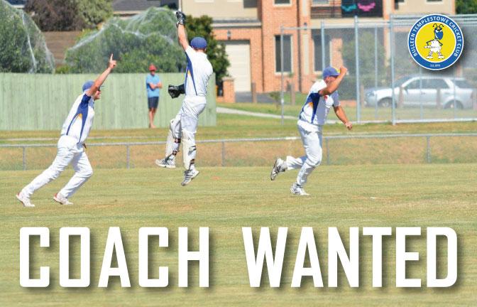 Senior Coach Wanted